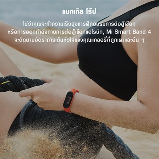 Image # 6 of Review Xiaomi Mi Band 4 สายรัดข้อมืออัจฉริยะSmart Band สมาร์ทวอทช์ [Multi-Language] smart watch Wristband Sports smart bracelet