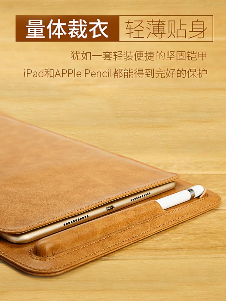 <พร้อมส่ง>กระเป๋าไอแพด2020--ipadpro11เคสป้องกันพร้อมช่องเสียบปากกาสำหรับ Applepencil12.9/9.7กระเป๋าซับนิ้ว10.2เคสหนังบาง