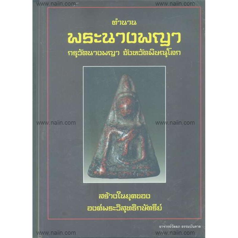 Cd Shopee Thailand