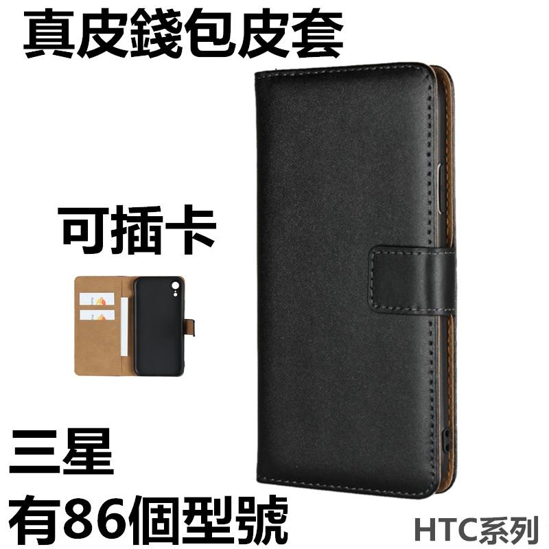 ซองหนังแท้สําหรับ Samsung Galaxy S 10+s 10 E S 10 Flip Case A 9 A 8