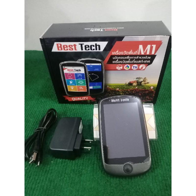 [สินค้าพร้อมส่ง] Best Tech GPS เครื่องวัดพื้นที่ ไร่นา รถเกี่ยวข้าว  รุ่น  M1