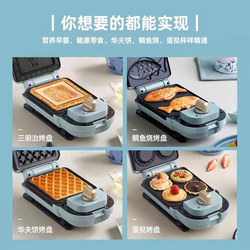 Japan BRUNO เครื่องทำอาหารเช้าเครื่องปิ้งขนมปังที่บ้านเครื่องกดขนมปังวาฟเฟิล