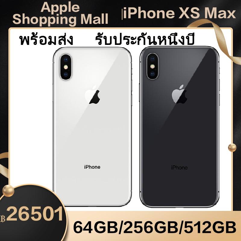 【พร้อมส่ง】Apple iPhone XSMax แอปเปิ้ล โทรศัพท์มือถือ 6.5 นิ้ว ความจุ 64GB/256GB