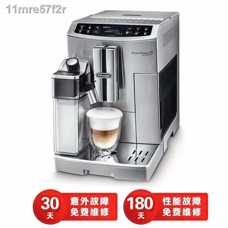 ♕❅Delonghi (Delonghi) เครื่องชงกาแฟอัตโนมัติ เครื่องชงกาแฟบ้านอิตาลี/อเมริกัน สามารถทำฟองนมได้