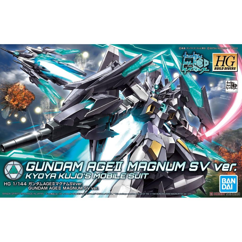 hg1/144 Gundam AGE II Magnum SV Ver. (Gundam Model Kits) 2200yen4573102555854