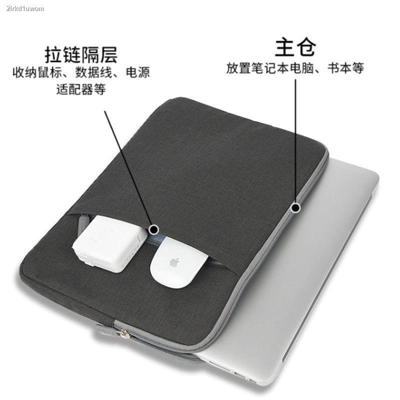 กระเป๋าเดินทาง﹍✙❀Simple liner bag 12/13.3/14/15.6 นิ้วสำหรับผู้ชายและผู้หญิง Xiaomi Apple กระเป๋าแล็ปท็อปฝาครอบป้องกัน