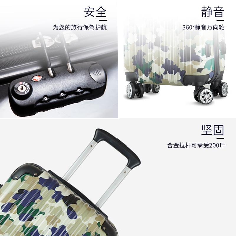 ✦ま กระเป๋าเดินทางล้อลากใบเล็ กระเป๋าเดินทางล้อลากส่งออกการค้าต่างประเทศญี่ปุ่นยี่ห้อ20นิ้วพรางกรณีรถเข็นนักเรียน24กระเป๋