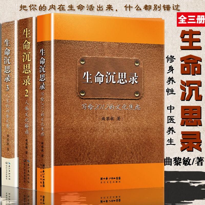 ชุดเครื่องสําอางคุณภาพสูง 3 Books Starter สําหรับ The 123 Books Medical Family