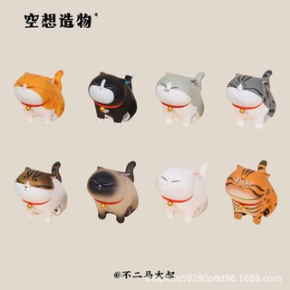 Genuine card egg cat first-generation blind box refrigerator sticker models Utopia cat bells