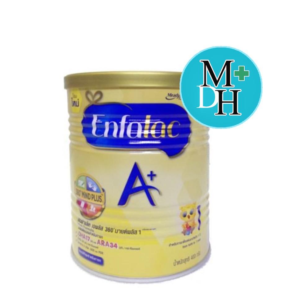 ENFALAC A+ สูตร 1 เหลือง 400 G (07299)