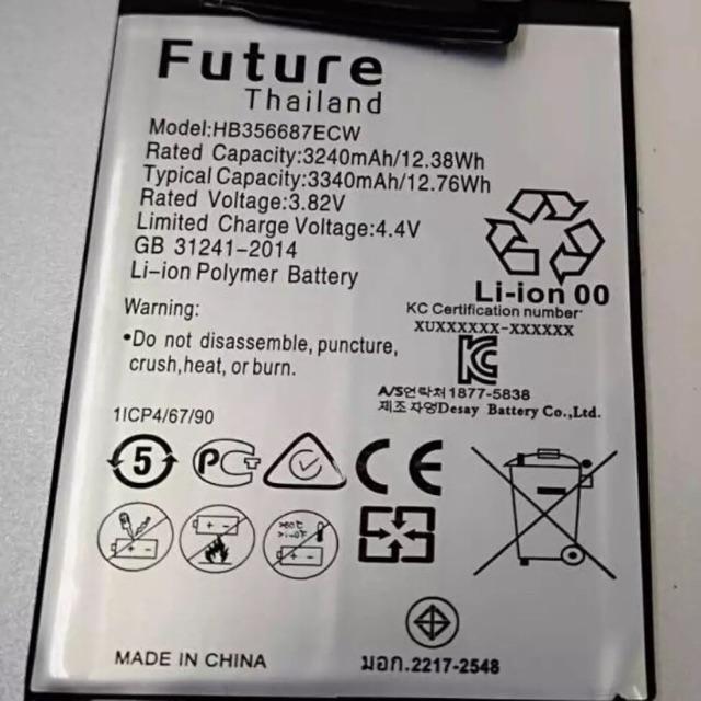 แบตเตอรี่ Huawei Nova 2i / Nova 3i / P30lite งาน Future พร้อมเครื่องมือ แบตแท้ คุณภาพสูง ประกัน1ปี แบตNova2i แบตNova3i u