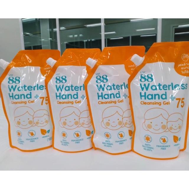 เจลล้างมือ แบบเติม 88waterles 1000ml
