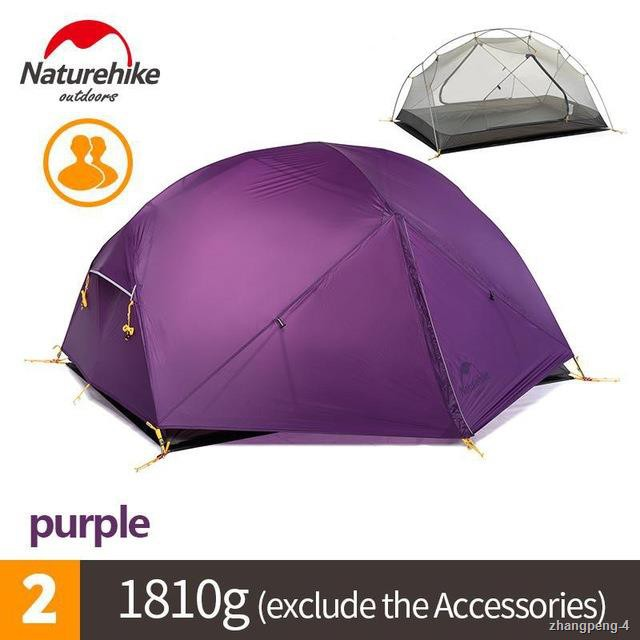 ♚▥Naturehike Mongar 2 Persons Tent Waterproof 15D Nylon Fabric Camping Tent Ultralight Large Inner Space Tourist Tent Wi