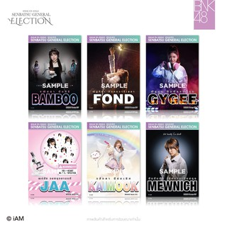 [Instock] BNK48 9th Single Senbatsu General Election A3 POSTERS 4-6