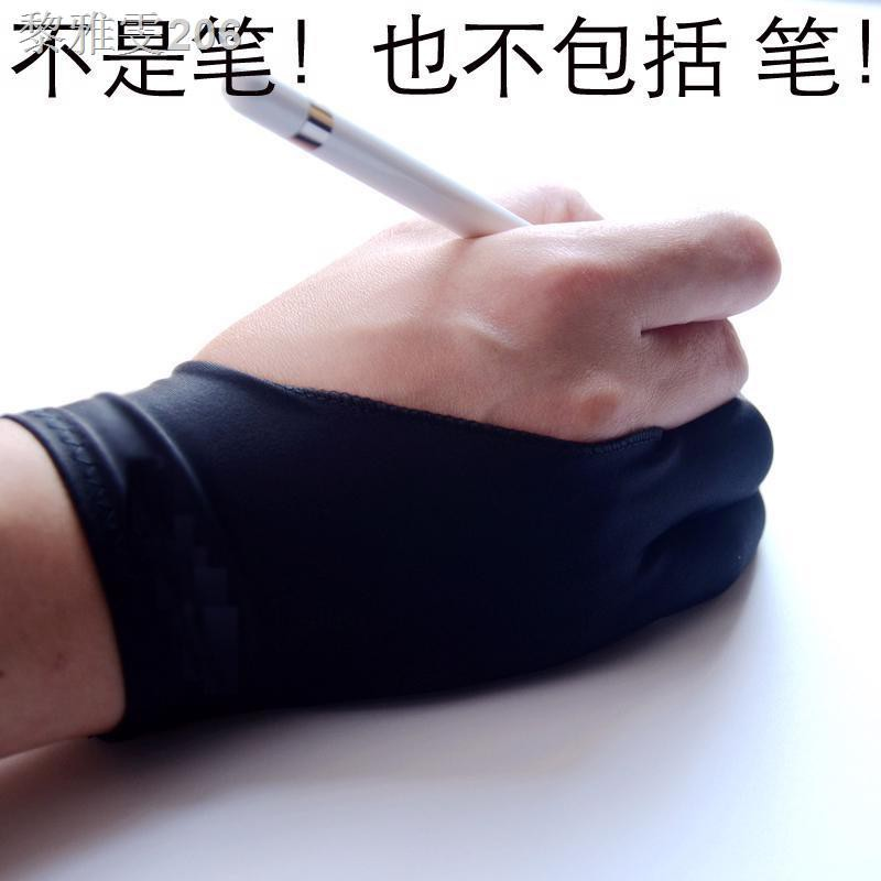 ☞>ใช้กับถุงมือป้องกันการสัมผัสผิดรุ่น applepencil1 รุ่นที่ 2 อุปกรณ์เสริมสำหรับสไตลัสของ Apple ipadpro