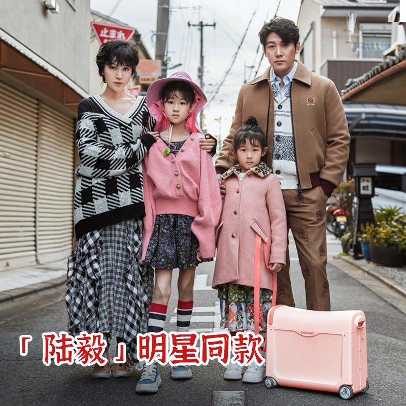 ≊ˆกระเป๋าเดินทางเด็ก  กระเป๋ารถเข็นเดินทางกระเป๋าเดินทางเด็ก COOGHI Kuqi สามารถติดตั้งเพื่อดึงกระเป๋าเดินทางเด็กทารก sli