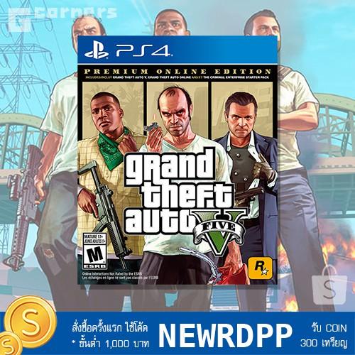 เกม GTA V : Premium Online Edition ( Zone 3 / PS4 )