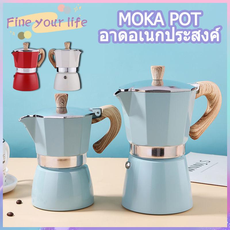 หม้อต้มกาแฟอลูมิเนียม Moka Pot กาต้มกาแฟสดแบบพกพา เครื่องชงกาแฟ เครื่องทำกาแฟสดเอสเปรสโซ่