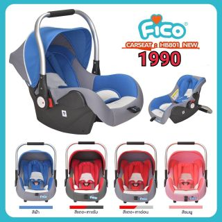 Review CarSeat Fico แบบกระเช้า
