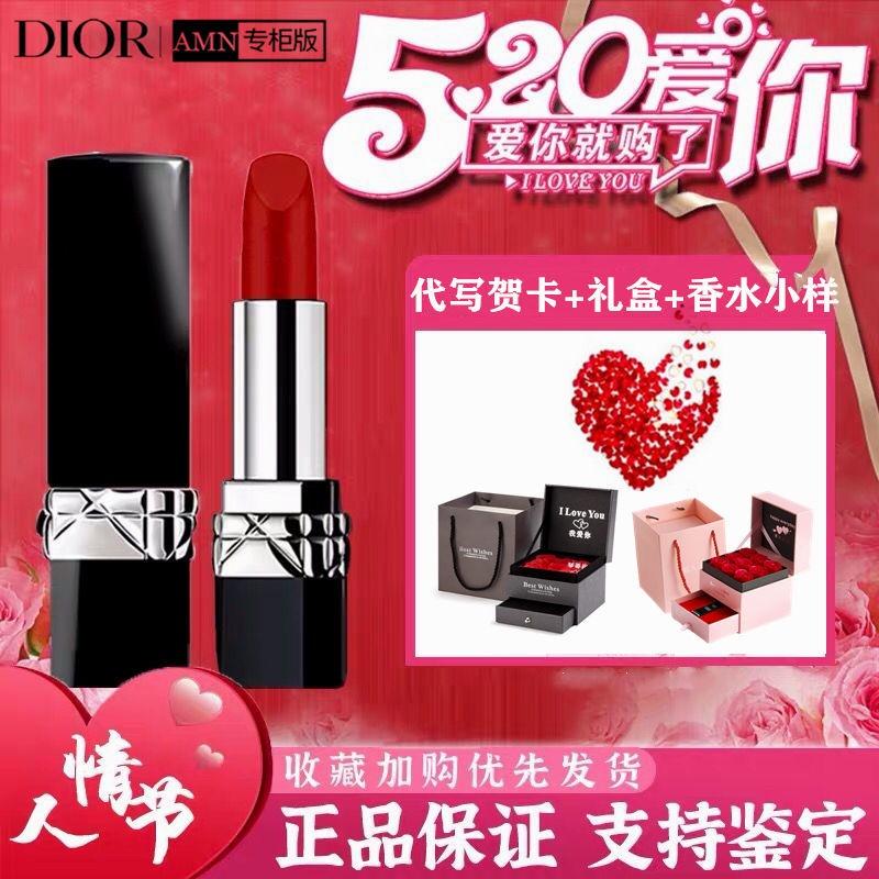 หลงใหลในการช้อปปิ้ง▥ของขวัญวันวาเลนไทน์แท้ Dior Dior Lipstick Matte 999 Lipstick Moisturizing , กล่องของขวัญให้ความชุ่มช