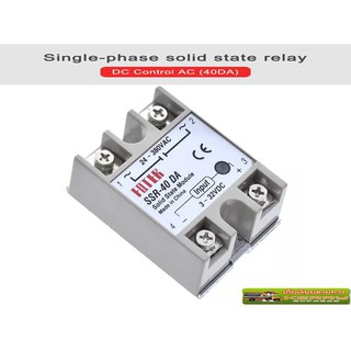โซลิตสเตตรีเลย์ FOTEK SSR-XXDA Control Voltage 3-32VDC - Load Voltage 24-380VAC