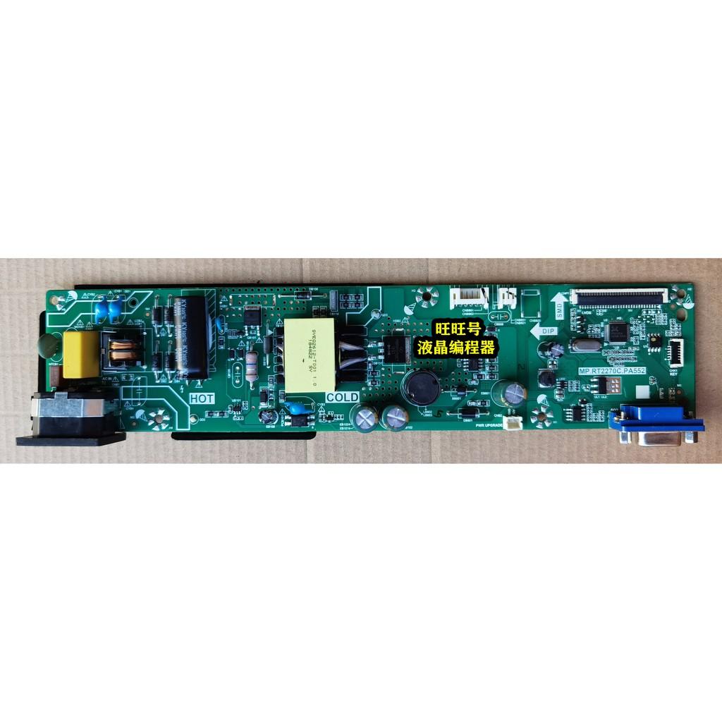 Acer K222Hql บอร์ดเพาเวอร์ Acer K 222Hq เมนบอร์ด Mp.Rt2270C.Pa552 All - In - One