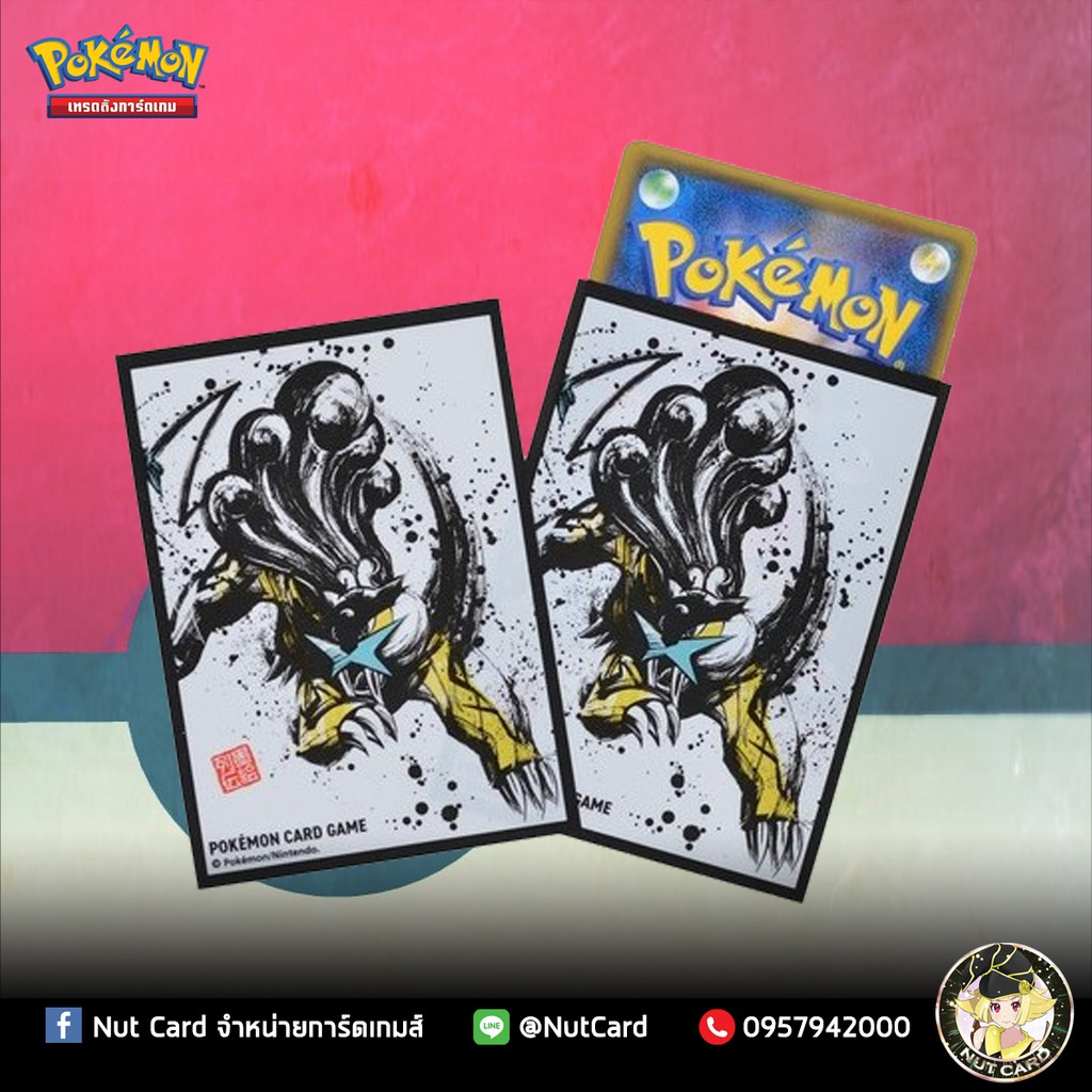 [Pokemon] CARD SLEEVES RAIKOU CALLIGRAPHY SUMIE RETSUDEN POKEMON TCG JAPAN
