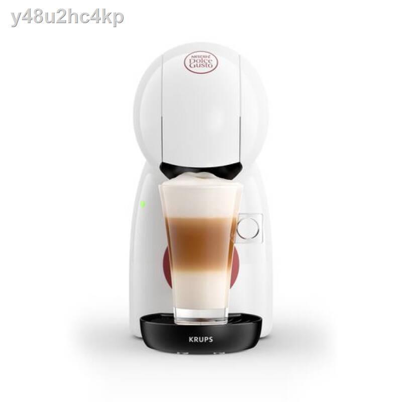เครื่องทำกาแฟ♨Krups Nescafe Dolce Gusto (NDG) เครื่องชงกาแฟชนิดแคปซูล Piccolo XS KP1A0866 / KP1A0166