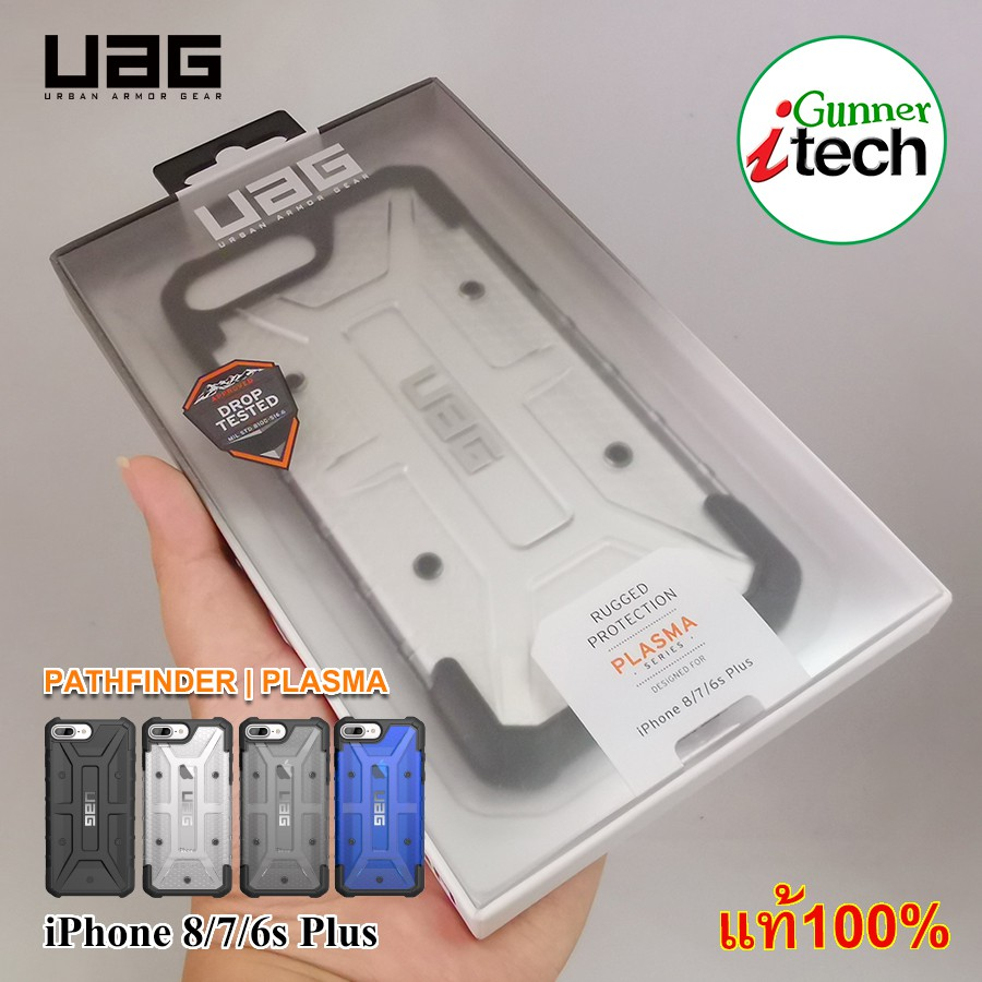 UAG PATHFINDER | PLASMA SERIES iPhone 8/7/6s Plus Case ของแท้ 100%