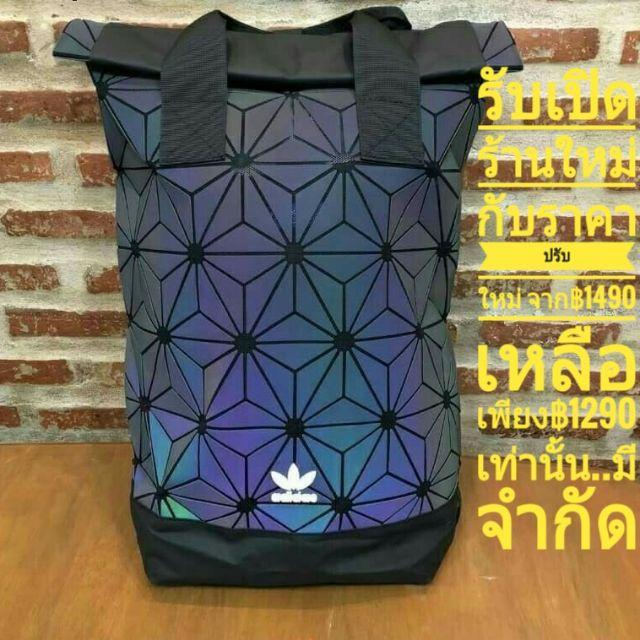 กระเป๋าเป้ Adidas 3D แท้!..พร้อมส่ง Adidas 3D Roll Top Backpack Y2019