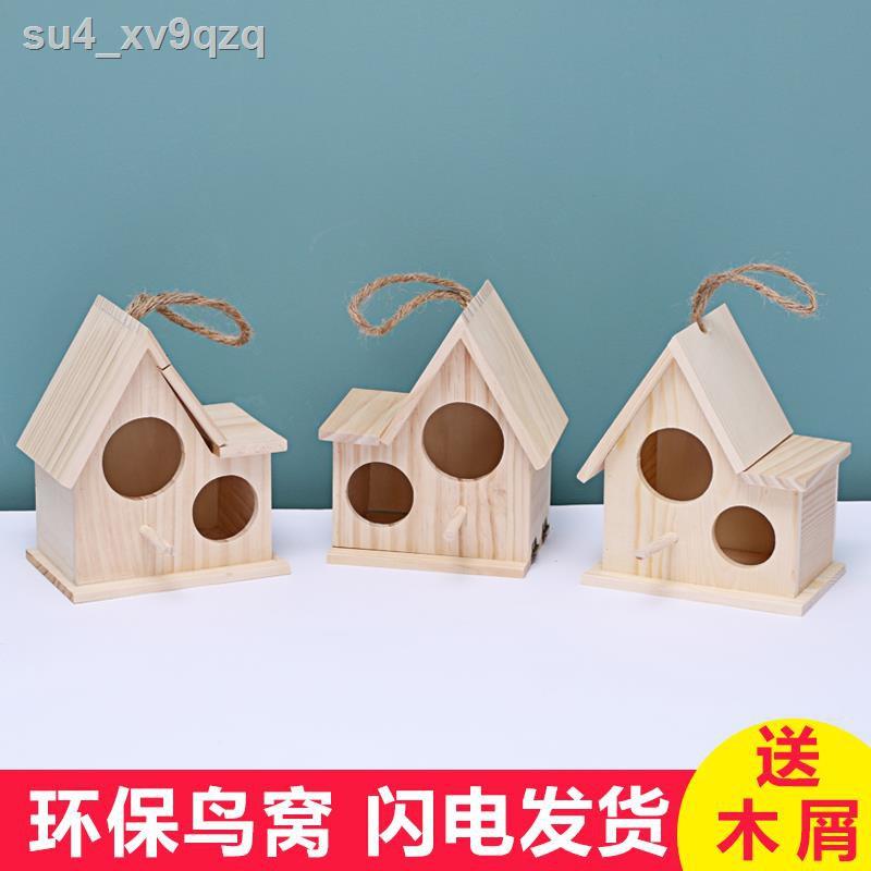 ราคาถูก∈▥กล่องเพาะพันธุ์รังนก, รังนกไม้เนื้อแข็ง, รังนกกลางแจ้ง, บ้านนกไม้, กล่องเพาะพันธุ์รังนกแก้วกลางแจ้ง,