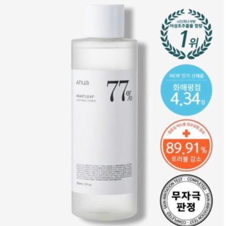 Anua heartleaf 77% soothing toner  โทนเนอร์พี่จุน แท้/ฉลากไทย