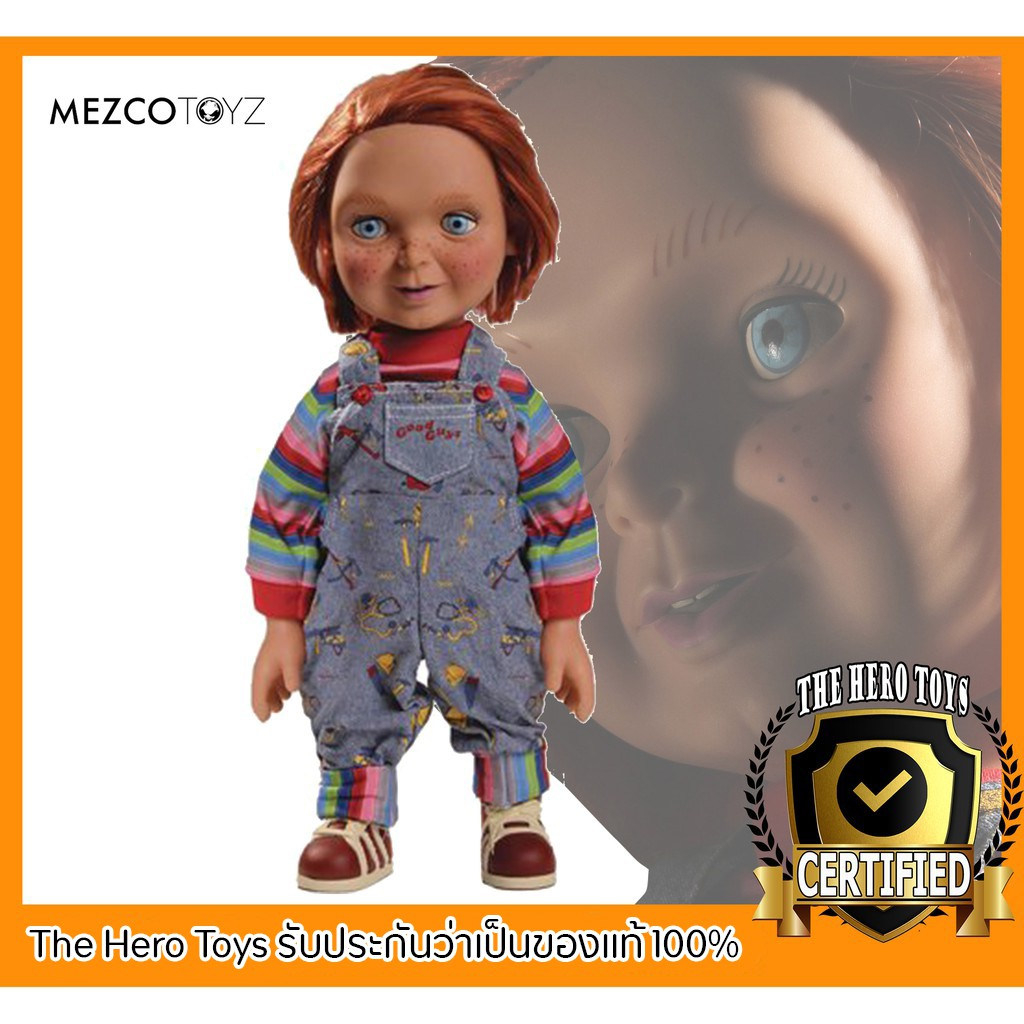 The Exorcist Regan Talking Mega-Scale 15-Inch Doll