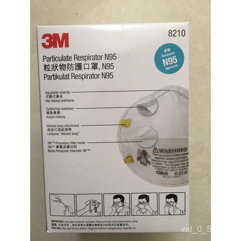 rlyU 3M 8210 N95 Mask (10pcs without box)