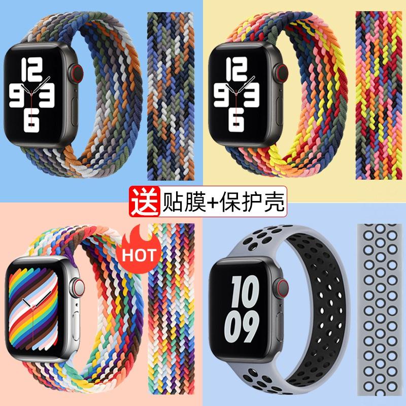 สายนาฬิกาข้อมือยางยืด 38 สําหรับ applewatch6 Applewatch 38