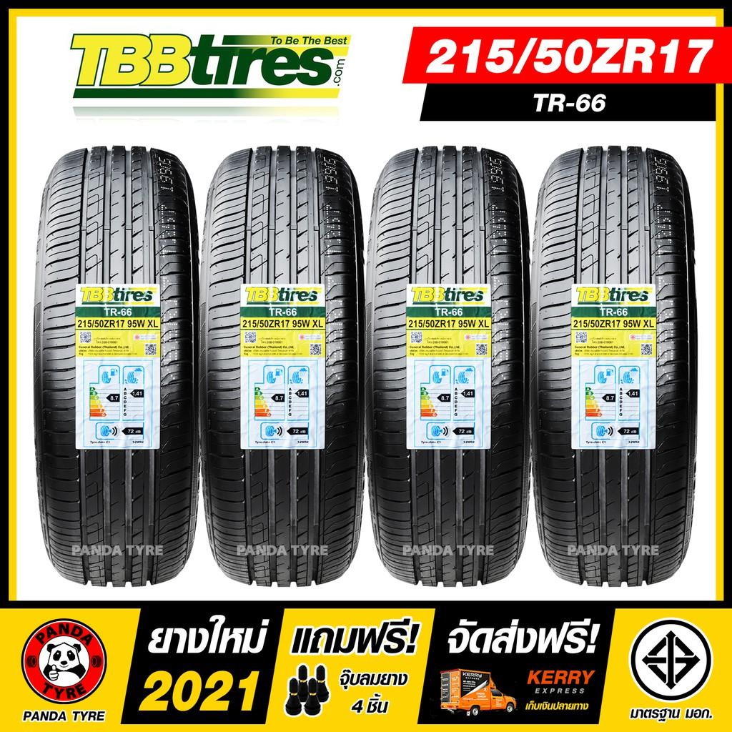 TBB TIRES 215/50R17 ยางรถยนต์ขอบ17 รุ่น TR66 - 4 เส้น (ยางใหม่ผลิตปี 2021)