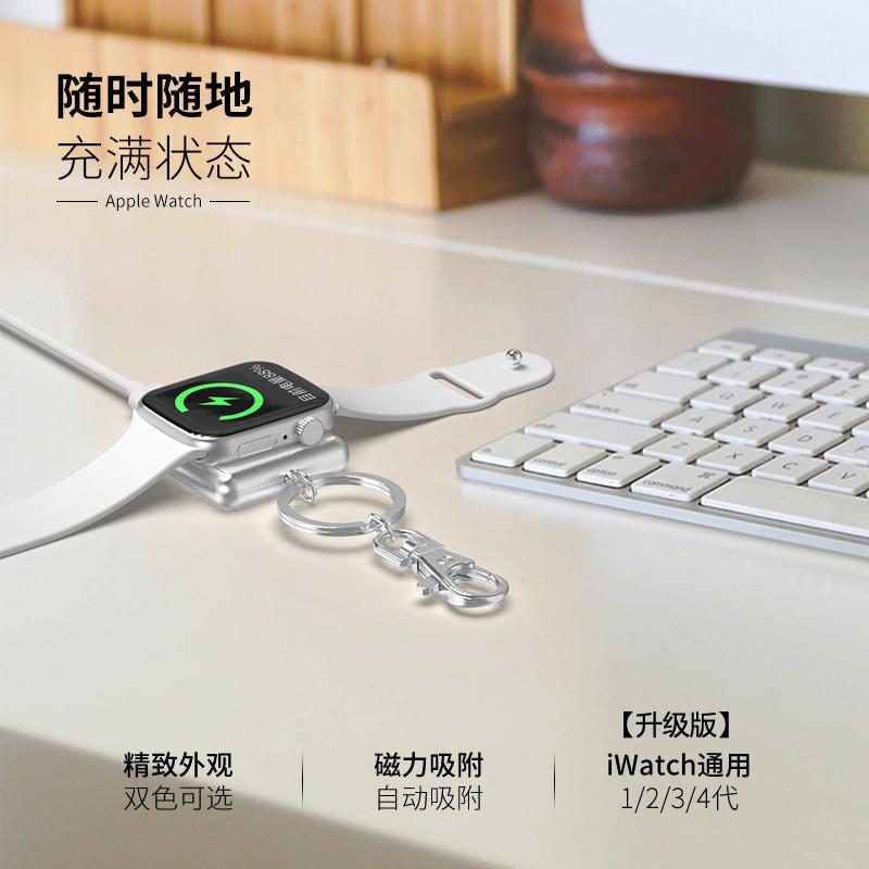 บังคับแอปเปิ้ลดูสายชาร์จ iWatch ชาร์จ1/2/3/4รุ่น applewatch ชาร์จฐาน/วงเล็บแบบพกพาไร้สายแม่เหล็กโทรศัพท์มือถือสองในหนึ่ง