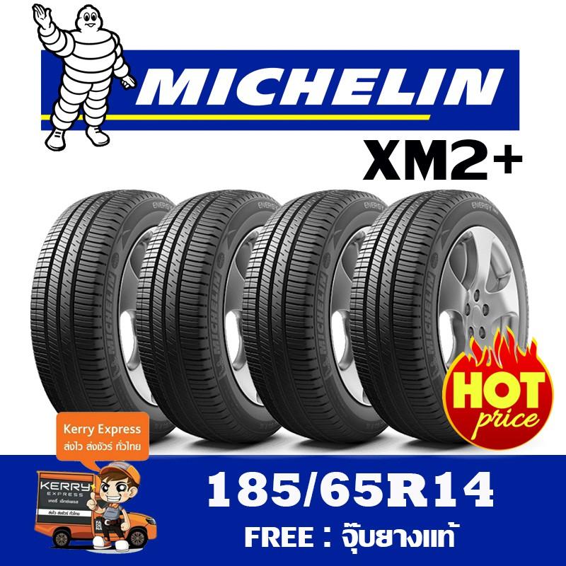 185/65R14 Michelin XM2+ ชุดยาง (แถมฟรีจุ๊บยางแท้)
