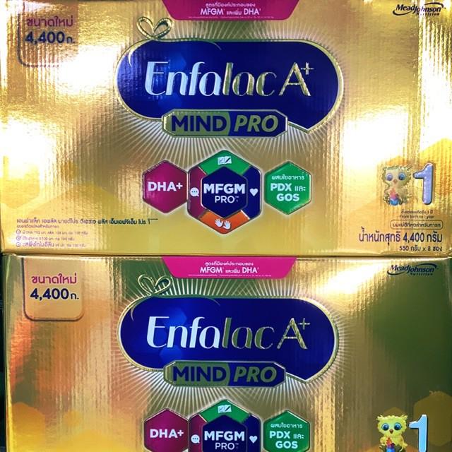 โต๊ะ❦◕☊[ขายยกลัง-2กล่อง] ใหม่ นมผง เอนฟาแล็ค เอพลัส มายด์โปร ดีเอชเอ พลัส สูตร 1 4400 ก ขายยกลัง Enfalac