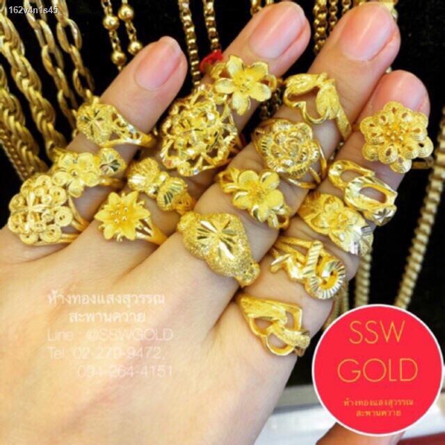 ราคาต่ำสุด✐✑SSW GOLD แหวนทอง 96.5% น้ำหนัก 1 สลึง ลายแฟนซี
