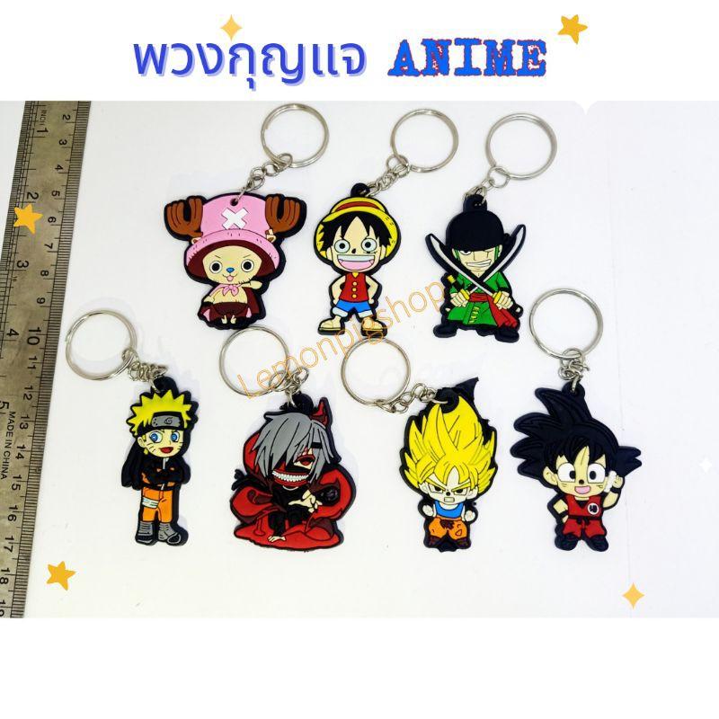 พวงกุญแจ Anime ดัง‼ วันพีซ, Naruto, Dragonball, Tokyo Ghoul