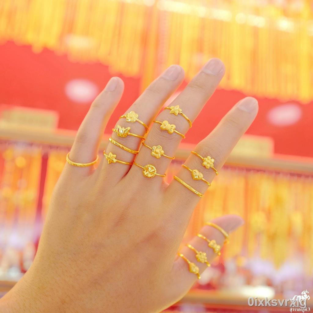 ☾►แหวนทองแท้ 0.4 กรัม เลือกลายในแชท ทองแท้ 96.5% ขายได้ จำนำได้ มีใบรับประกัน แหวนทอง แหวนทองคำแท้