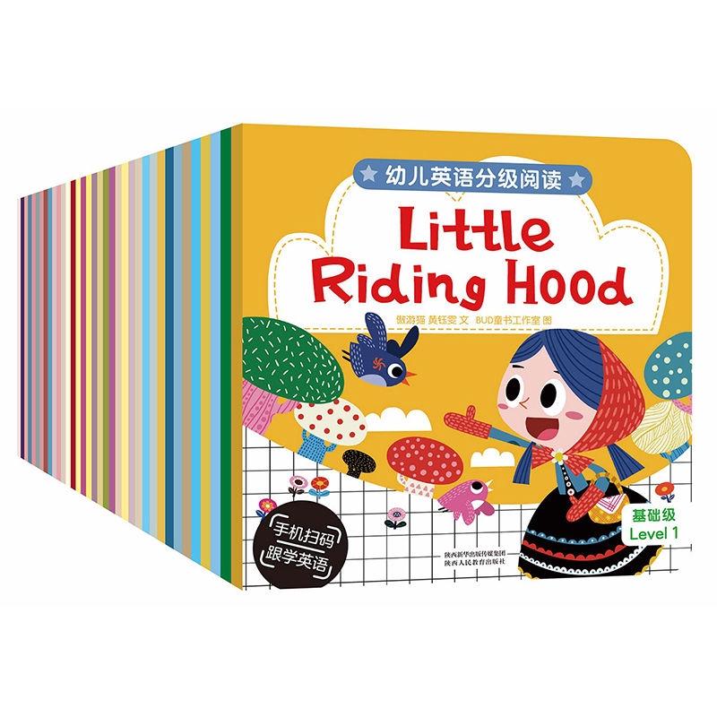 36 English graded picture books, story books, children's books, kindergarten