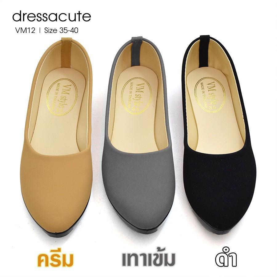 Best SALEรองเท้าผู้หญิง[No.VM12] รองเท้าคัชชู ส้นเตี้ย หัวแหลมรองเท้าแฟชั่น