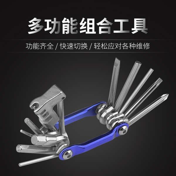 อุปกรณ์จักรยาน เครื่องมือซ่อมจักรยานเสือภูเขาซ่อมยางชุดซ่อมเครื่องตัดโซ่มัลติฟังก์ชั่นถอดประแจอัลเลนที่เหมาะสม