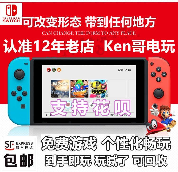 NintendoSwitchโฮสต์เกมNSชีวิตแตกรุ่นLiteเครื่องปาล์มมือสองฮ่องกง