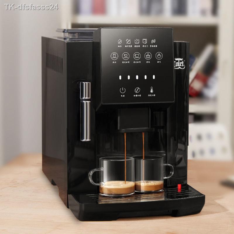 เครื่องชงกาแฟพกพา wacaco☢Kalente Q07S เครื่องชงกาแฟอัตโนมัติโฮมออฟฟิศสไตล์อิตาเลียนเครื่องทำฟองนมไอน้ำบดแบบสดสไตล์อเมริก