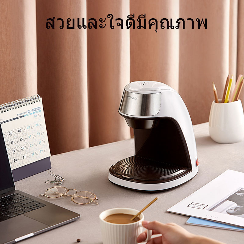 เครื่องทำกาแฟ  เครื่องชงกาแฟสด  เครื่องชงกาแฟอัตโนมัติ  เครื่องชงกาแฟแคปซูล  เครื่องบดกาแฟอัตโนมัติ  ชงกาแฟได้ครั้งละ