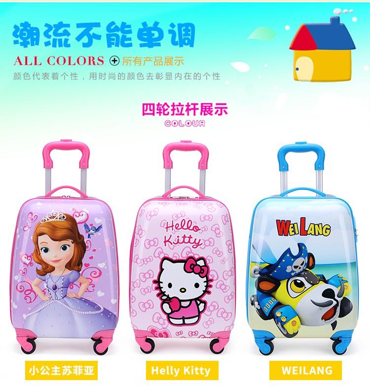 ☢— กระเป๋ารถเข็นเดินทาง กระเป๋าเดินทางพกพา กระเป๋าเดินทางเด็ก การ์ตูนน่ารักเด็กกระเป๋าเดินทางแบบกำหนดเองนักเรียนกระเป๋าเ