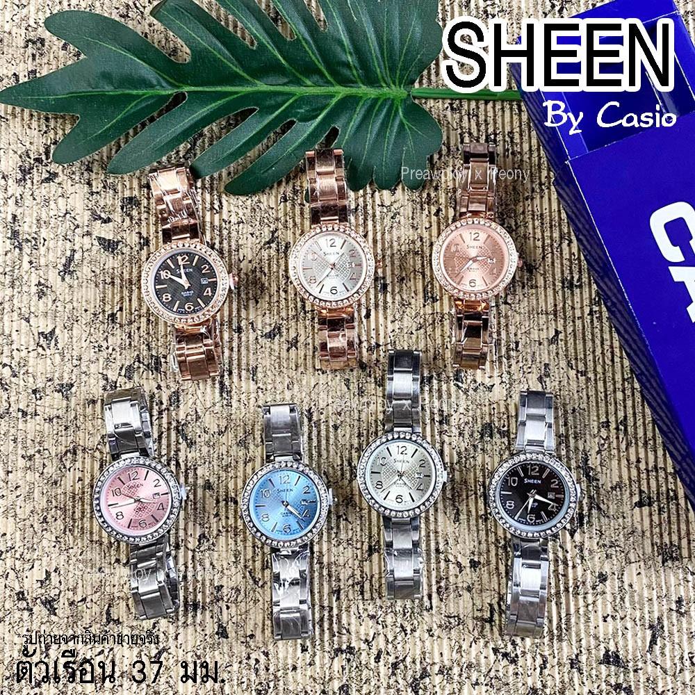 นาฬิกาผู้หญิง Casio SHEEN สายสแตนเลส Pink gold พิ้งโกลด์ Silver เงิน สินค้าใหม่พร้อมส่ง tMsM